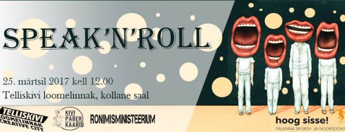 Speak'n'roll